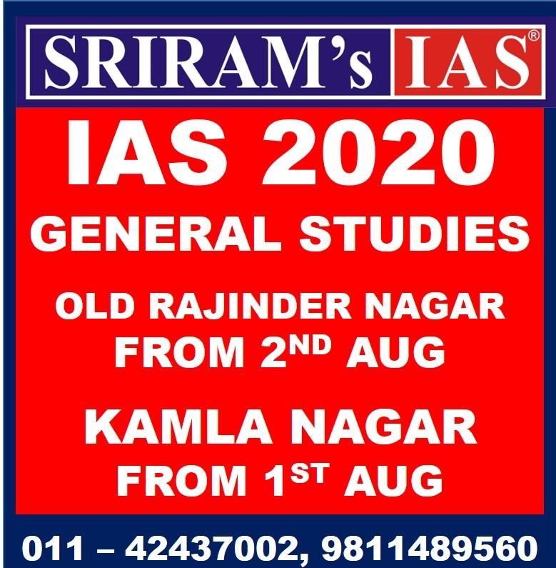 India's Best IAS Coaching Institute in Delhi | Top IAS Academy for