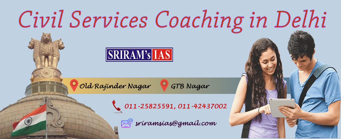 Civil Services Coaching