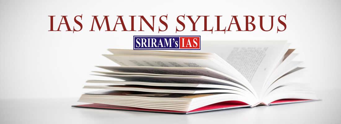IAS Mains Syllabus