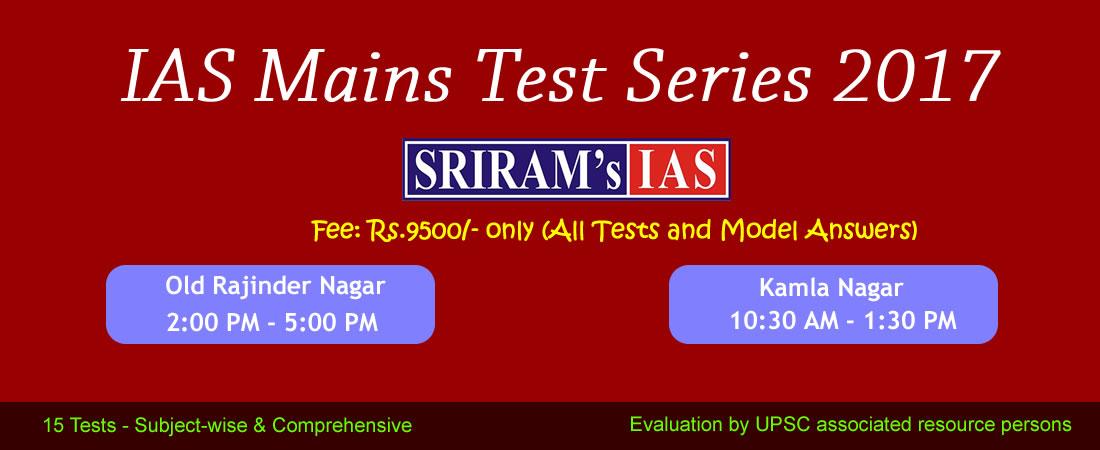 IAS Mains Test Series 2018 | SRIRAM's IAS